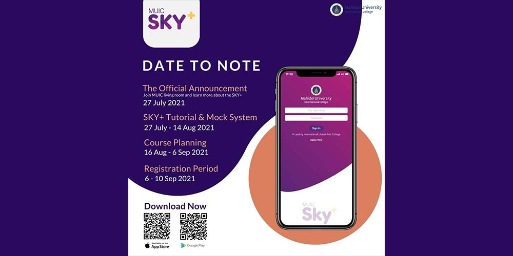 Introducing the new MUIC SKY+ app.