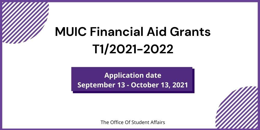 Banner Financial Aid Grants T1 2021-2022
