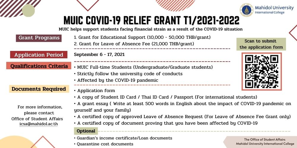 Banner_MUIC Covid-19 relief grant T1 21-22