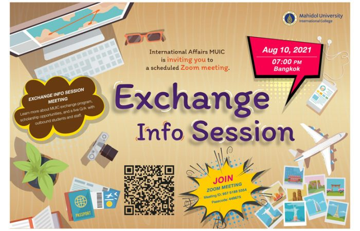1000_exchangeinfosession