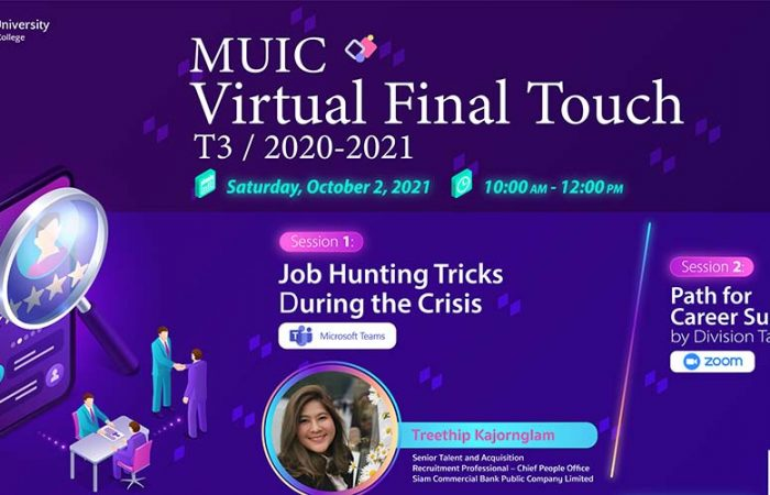 MUIC Virtual Final Touch T3_2020-2021