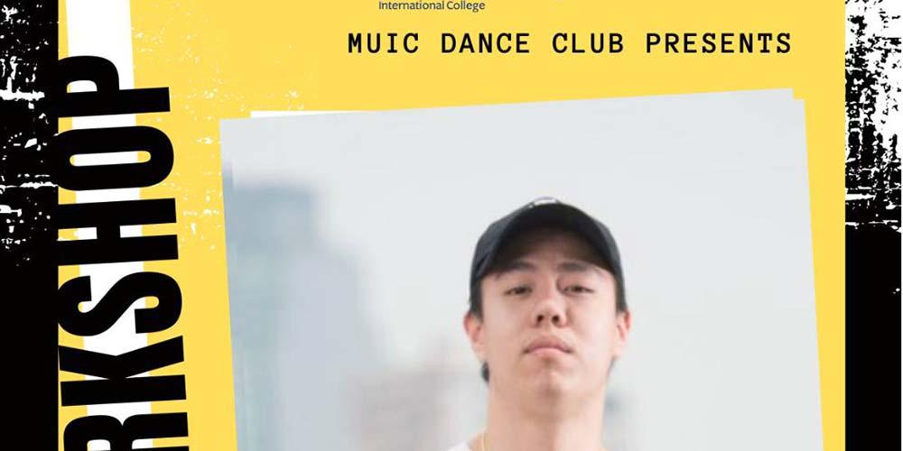 Dance Workshop with Mark J Smurf