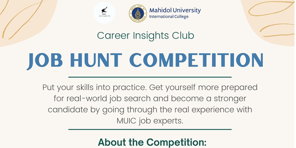 Job Hunt Competition