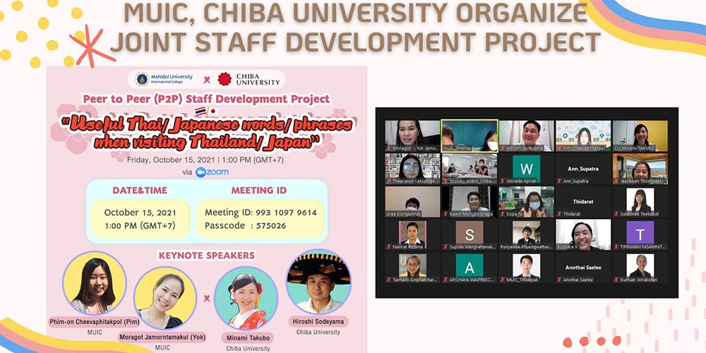 MUIC, Chiba University Organize Joint Staff Development Project