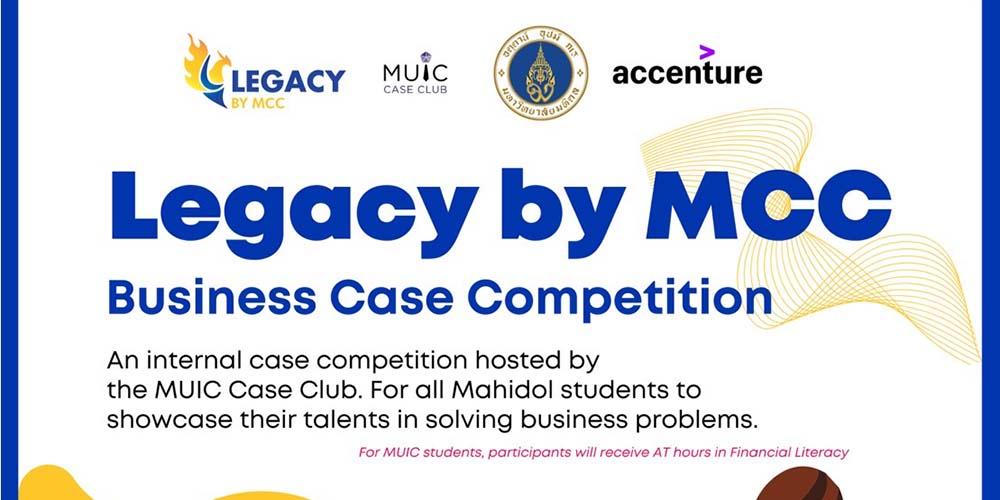 Legacy by MCC 2021