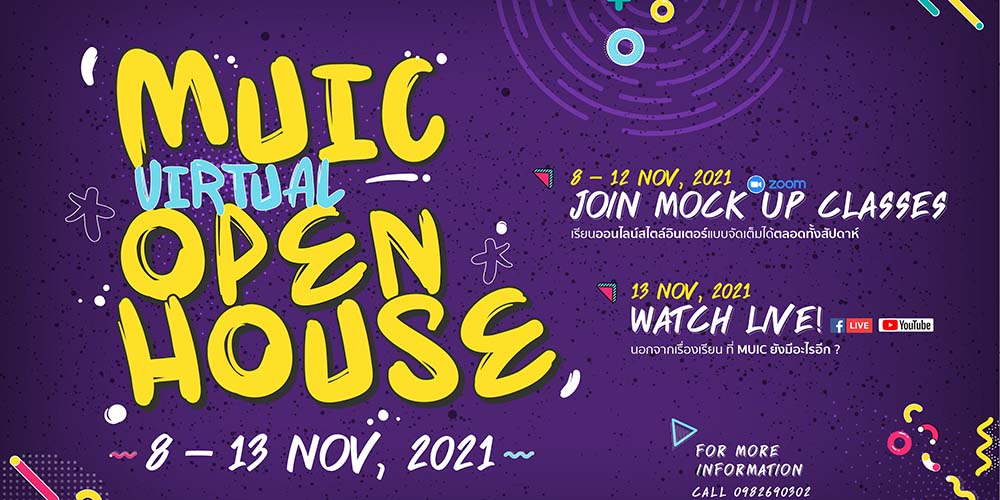 About MUIC Virtual Open House 2021